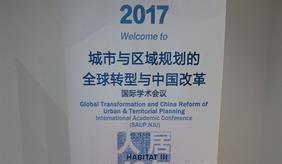 Welcome in Nanjing