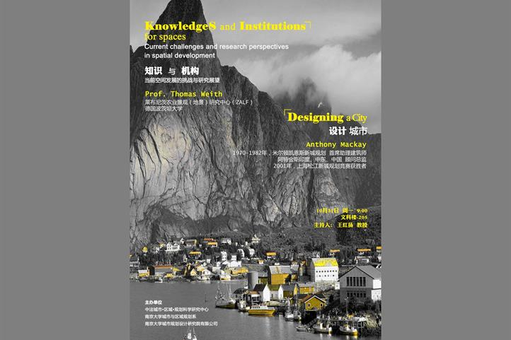 "Presentation of results of the multi-annual project ""Innovative System Solutions for Sustainable Land Management - Scientific Coordination Project"" Source: University of Nanjing"