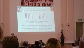 Internationale Konferenz am Institut für Agrophysik St. Petersburg